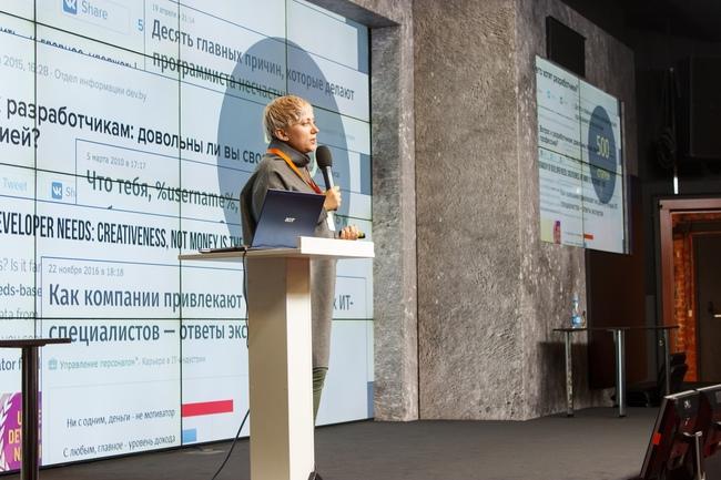 """Тамара Кулинкович """"Что ценно для разработчиков и что им предлагают ваши конкуренты: результаты исследования"""" на SECR/ """"Разработка ПО"""""""