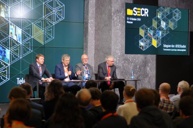 Церемония открытия SECR 2018